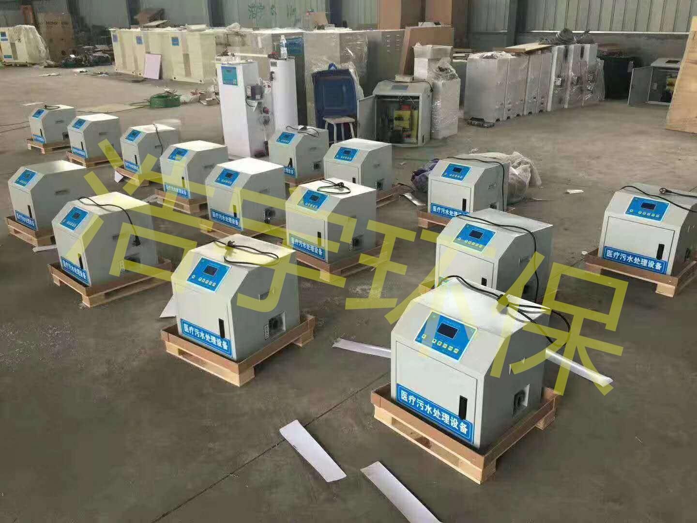 化驗室醫用污水處理設備 <br> 全新  價格:1888 <br> <img src=http://k.kqzp.net/img/up/img/5f83c2d6924fa.jpg