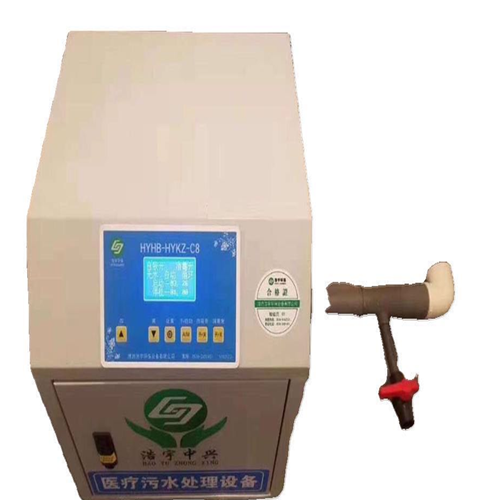 小型醫療污水專用處理機 <br> 全新  價格:1888 <br> <img src=http://k.kqzp.net/img/up/img/5f83c3e2007d6.png