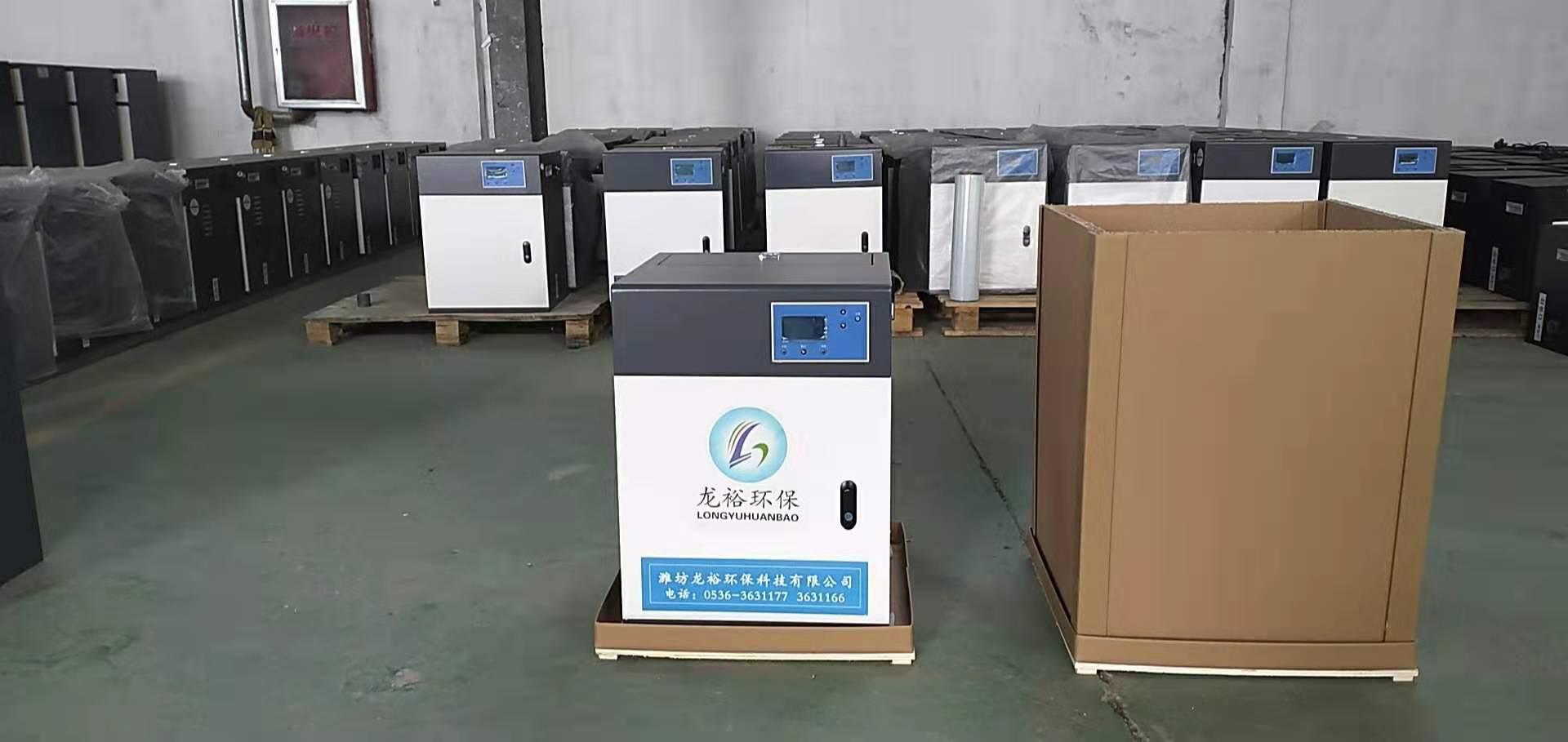 小型醫療污水處理設備/消毒設備 <br> 全新  價格:4500 <br> <img src=http://k.kqzp.net/img/up/img/603eeaa0558c4.jpg