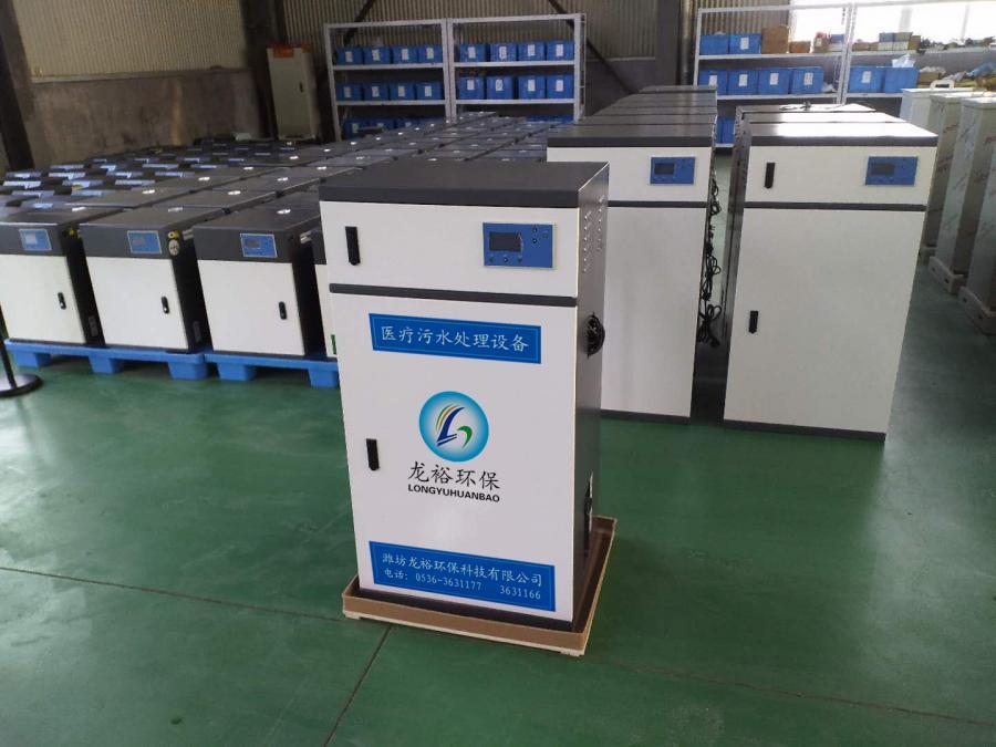 LYSYS實驗室污水處理設備設備 <br> 全新  價格:5800 <br> <img src=http://k.kqzp.net/img/up/img/603f0198df019.jpg