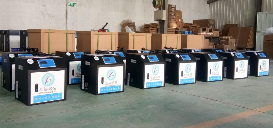 專科門診污水處理設備整套價格 <br> 全新  價格:6300 <br> <img src=http://k.kqzp.net/img/up/img/60584eb664572.jpg