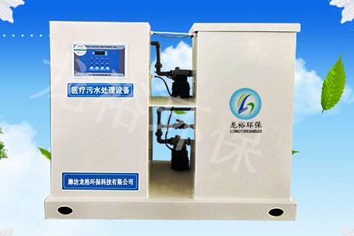 牙科門診污水消毒器/污水處理設備 <br> 全新  價格:3600 <br> <img src=http://k.kqzp.net/img/up/img/6058550fc8267.jpg