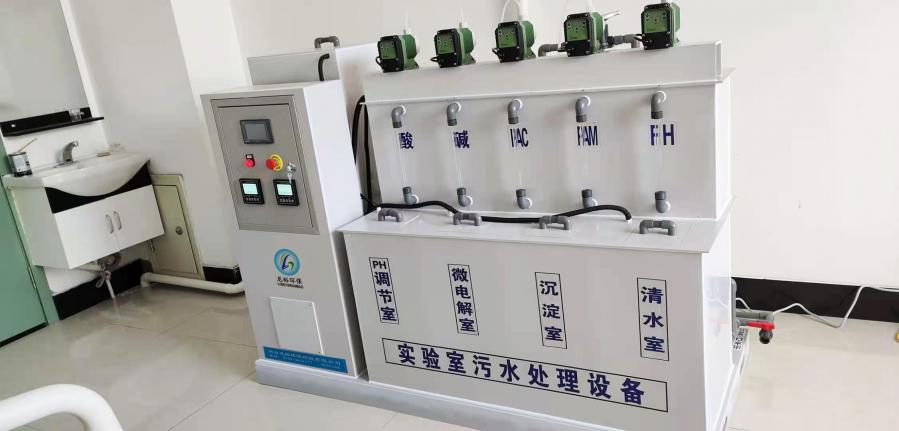 PCR實驗室污水處理設備【工藝流程】 <br> 全新  價格:6300 <br> <img src=http://k.kqzp.net/img/up/img/605d897f178ff.jpg width=150 >