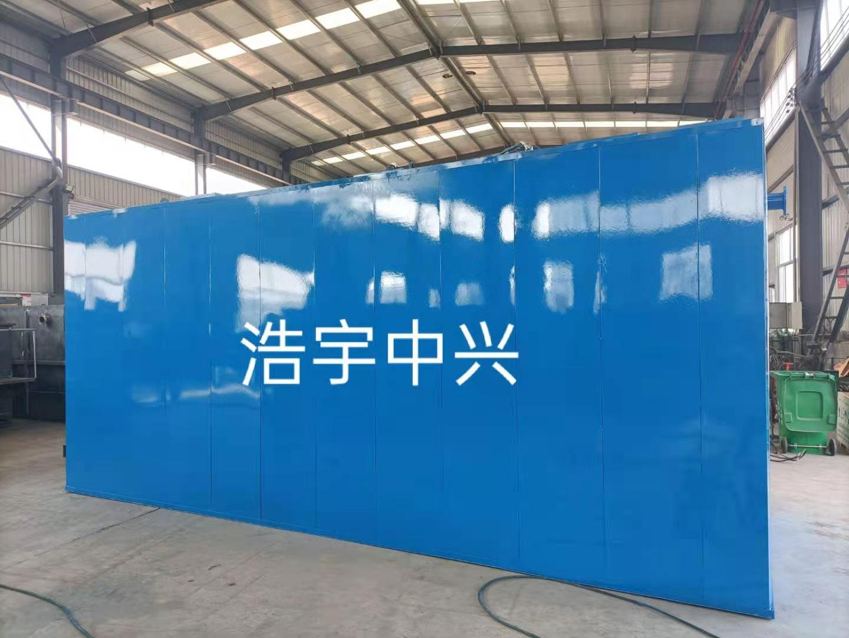一體化生活污水處理設備工廠 <br> 全新  價格:28888 <br> <img src=http://k.kqzp.net/img/up/img/606516d1995a0.jpg width=150 >