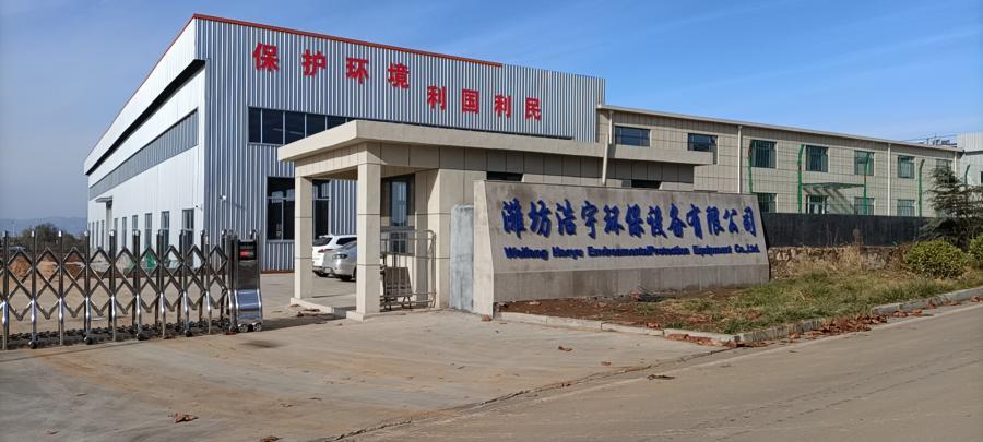 大連醫療美容整形醫院污水處理設備 <br> 全新  價格:1888 <br> <img src=http://k.kqzp.net/img/up/img/606ba83361f80.jpg