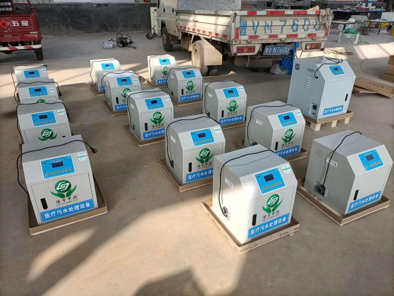 醫療廢水處理機器應付檢查 <br> 全新  價格:1888 <br> <img src=http://k.kqzp.net/img/up/img/606babc22586b.jpg