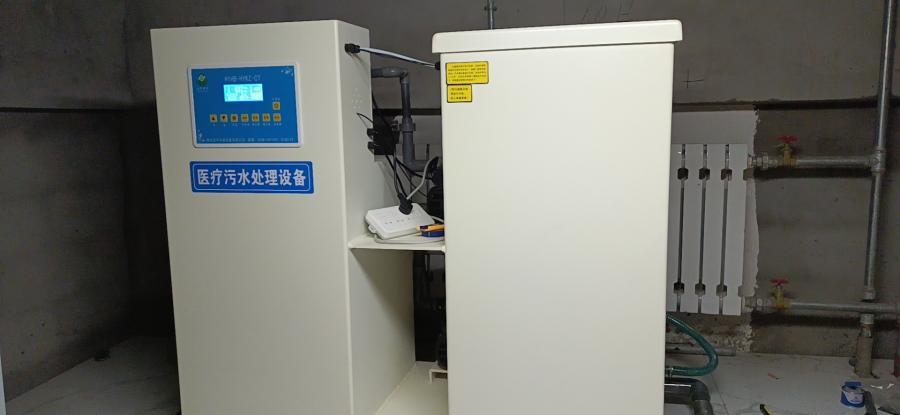 整形醫院化驗室手術室污水處理設備 <br> 全新  價格:1888 <br> <img src=http://k.kqzp.net/img/up/img/606bad0822358.jpg