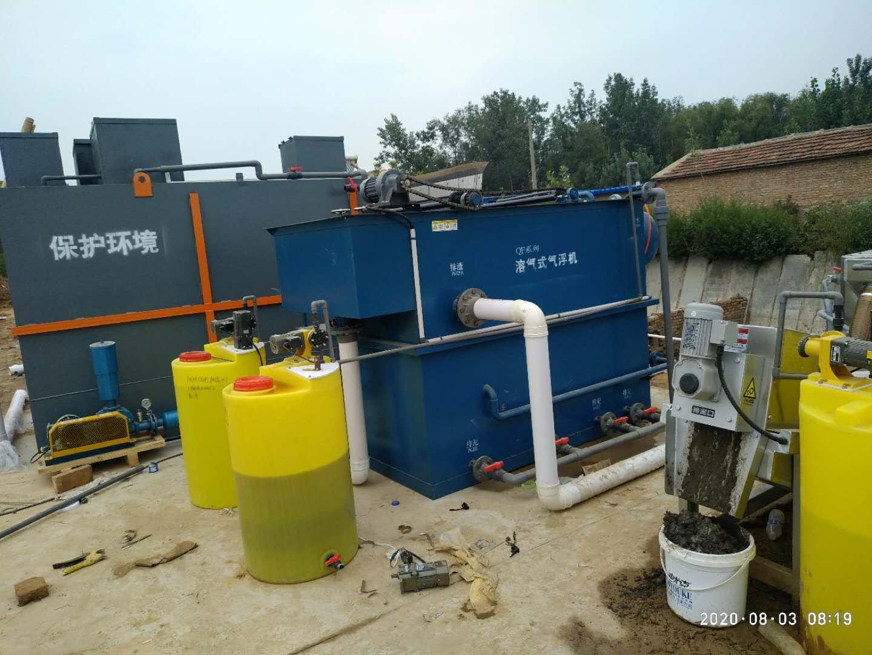 一體化污水處理設備出水回用 <br> 全新  價格:28888 <br> <img src=http://k.kqzp.net/img/up/img/606bb354c8e46.jpg