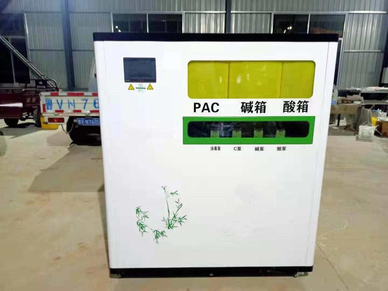 PCR水处理设备 <br> 全新  价格:23000 <br> <img src=http://k.kqzp.net/img/up/img/60ac62b0212b2.jpg